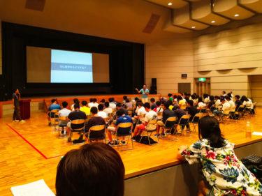 島前高校入学を目指す中学生と保護者が参加しておくべきイベントなどのスケジュール